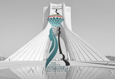 Campeonato Mundial Femenino