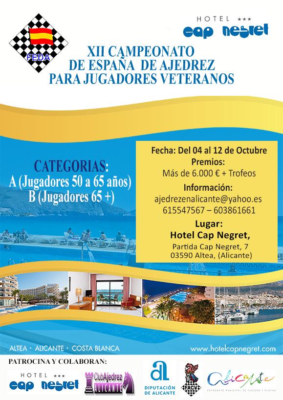 XII Campeonato de España de Veteranos 2014